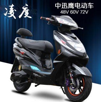 Estándar Nacional adulto de dos ruedas vehículo eléctrico 60 V fabricantes de...